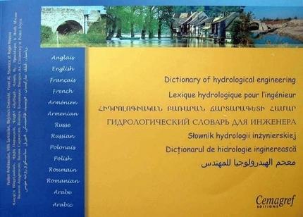Lexique hydrologique pour l'ingénieur -  - Irstea